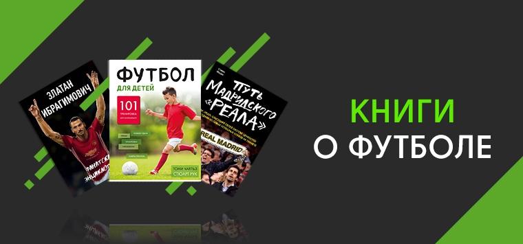 51bc2ff9 PRODIRECT - Футбольный СУПЕРмаркет