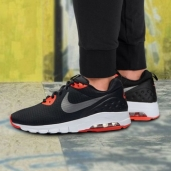 Кроссовки Nike Air Max Motion Black/Orange 844895-002