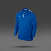 Кофта Nike Dry Drill Top 839344-480