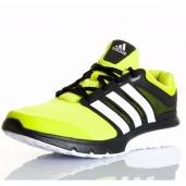 Кроссовки Adidas Turbo Elite Running Yellow/Black