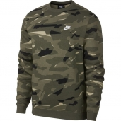 Джемпер Nike Sportswear Club Optic Fleece* AJ2107-325