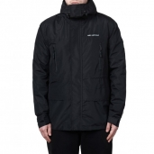 Куртка Gard First Protect Jacket Winter