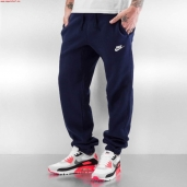 Штаны Nike NSW Club Fleece Pant Blue 804406-451