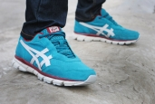 Кроссовки Onitsuka Tiger Harandia Dark Green DL317-8010